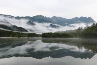 雲漂う大正池
