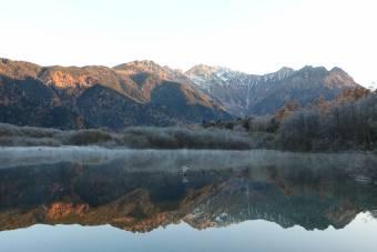 大正池の霧氷